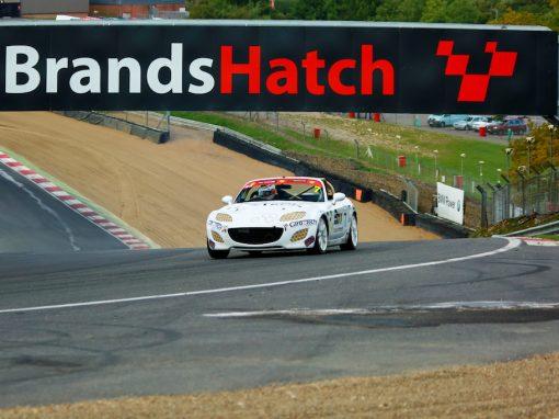 Brands Hatch Track Day 2017